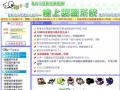 臺中市國民小學推動校園閱讀線上認證系統